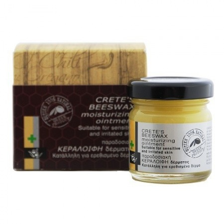 BioAroma beeswax ointment for skin problems 100% natural